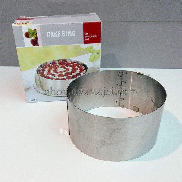 Раздвижная форма для выпечки Круг 16-30 см
