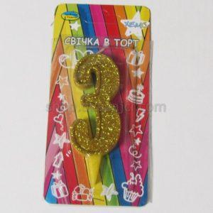 Свеча-цифра 3 золотая