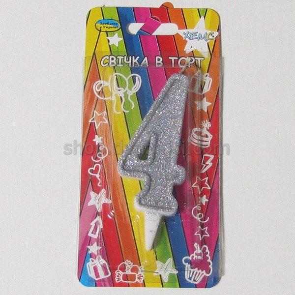 Свеча-цифра 4 серебро