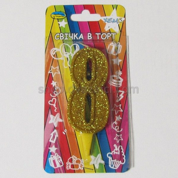 Свеча-цифра 8 золотая