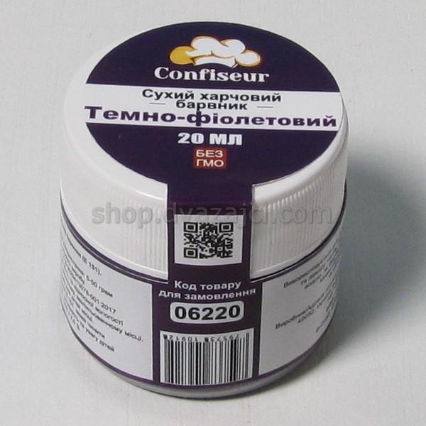 Краситель сухой Confiseur 20мл Темно-фиолетовый