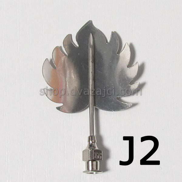Насадка для желе #J2