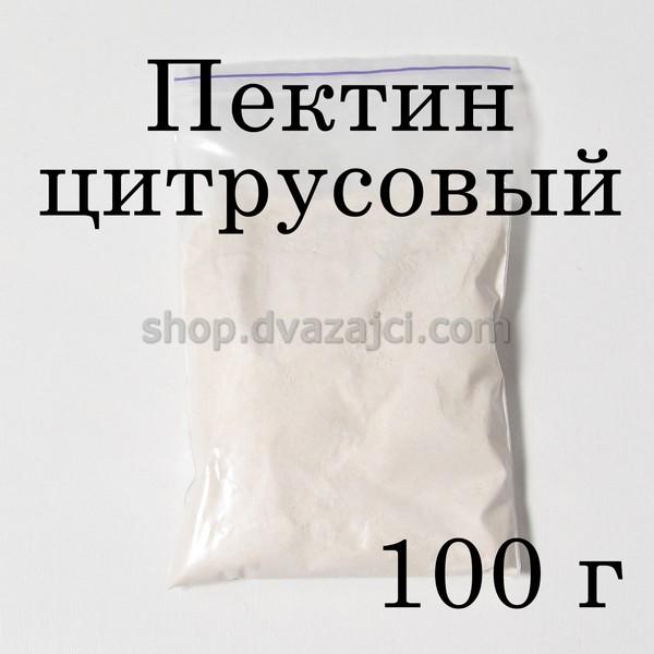 Пектин цитрусовый 100г