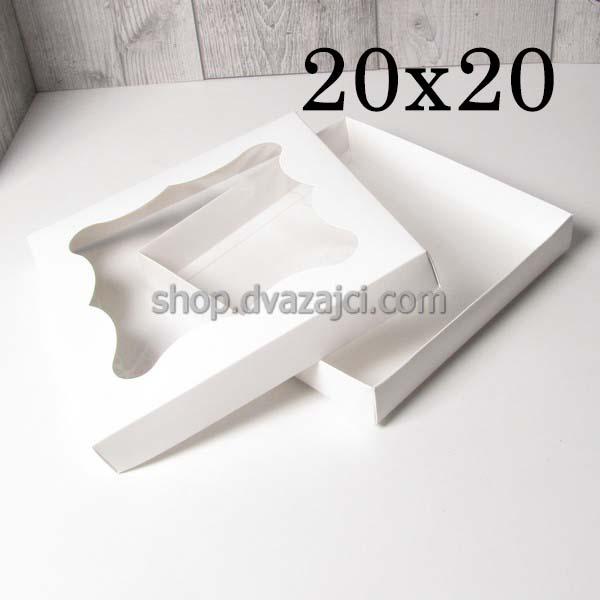 Коробка для пряников 20х20х3 см белая
