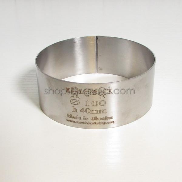 Кольцо кондитерское 10 см