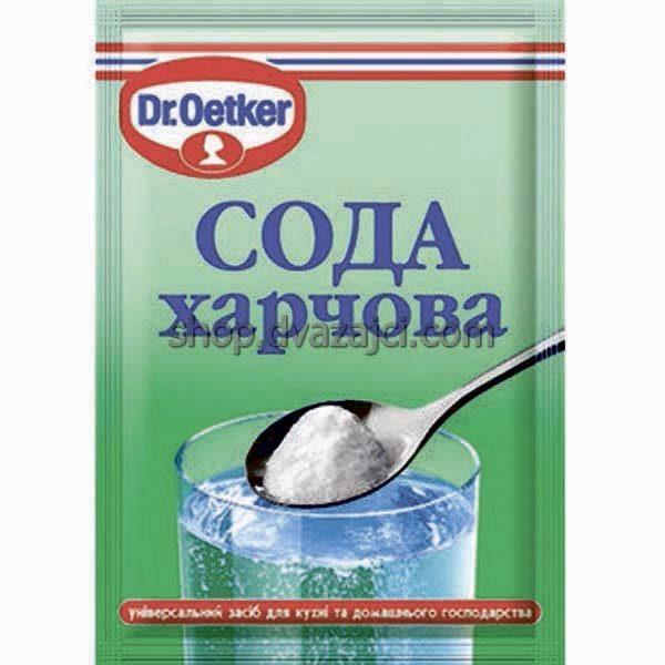 Сода пищевая 50г