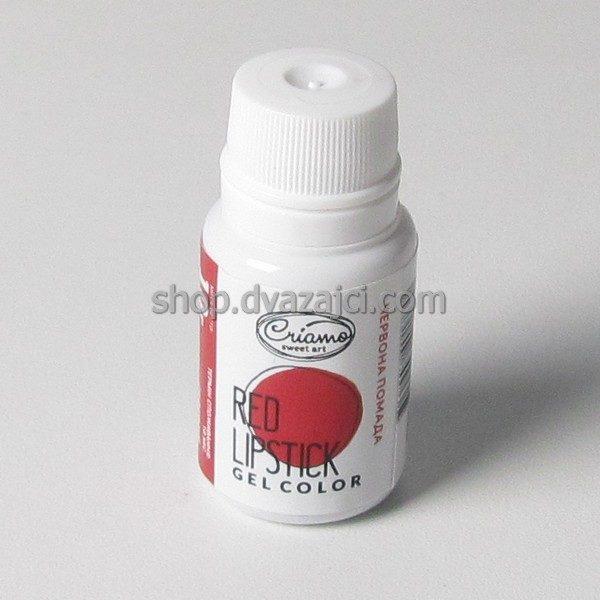 раситель гелевый Criamo 10г красная помада