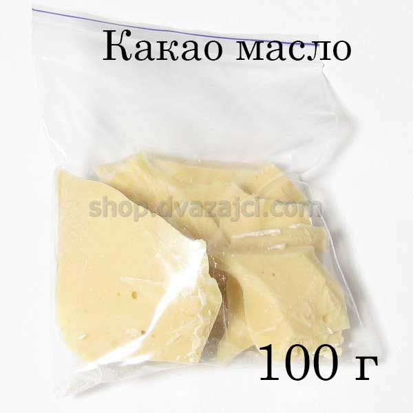 Какао масло