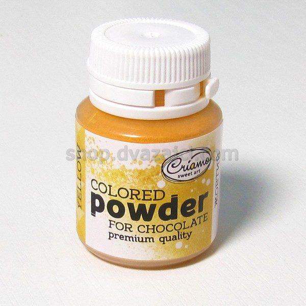 Краситель для шоколада желтый