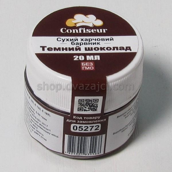 Краситель сухой Confiseur 20мл Темный шоколад