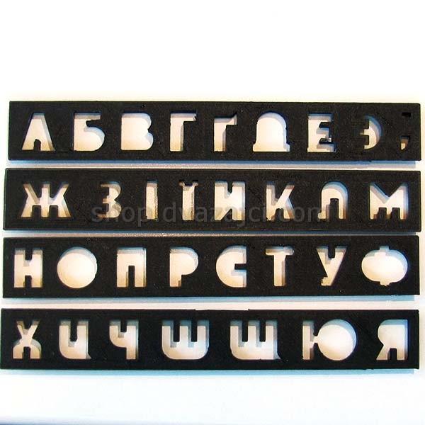 Вырубка алфавит украинский 1,5 см