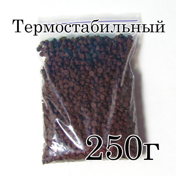 Капли термостабильные из черного шоколада