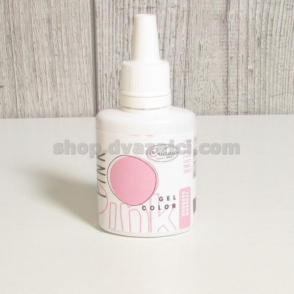 Гелевый краситель Criamo 25г розовый