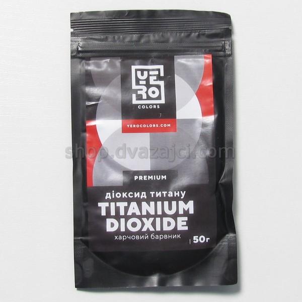 Диоксид титана 50г
