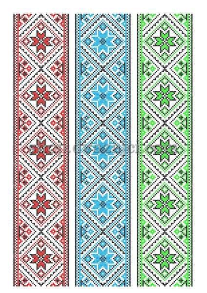 Вышиванка набор вафельная картинка А4