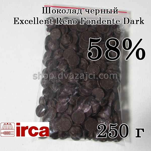 Шоколад черный