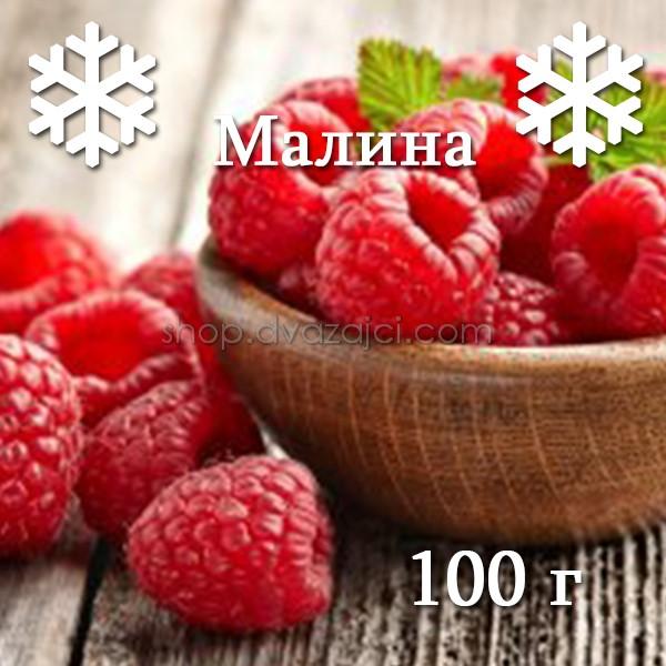 Малина замороженная 100 гр